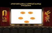 پنج فیلم برتر آرای مردمی سی و هفتمین جشنواره فیلم فجر
