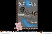 «سینمای چهل ساله ایران و بایدهای سینمای آرمانی»