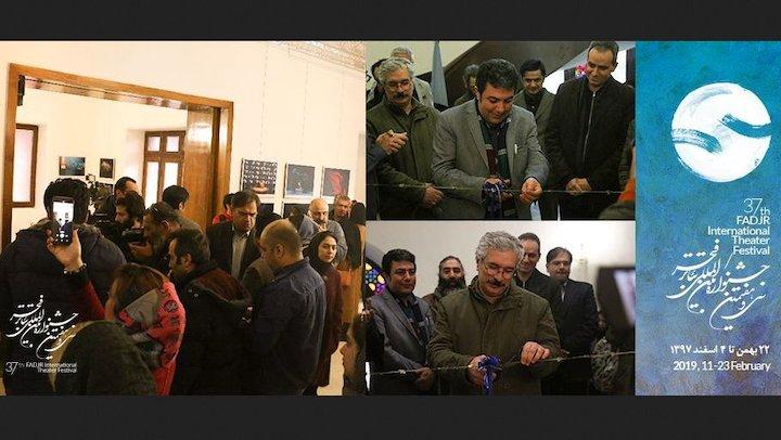 نمایشگاه «لحظهی جادویی» جشنواره سی و هفتم تئاتر فجر