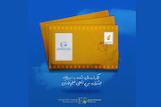 جشنواره فیلم «وارش»
