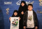 اکران ویژه فیلم «۲۳ نفر» برای خانواده شهدا