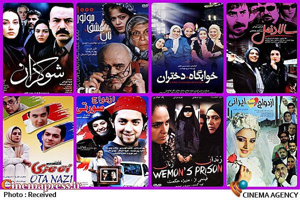 ابتذال در سینمای ایران 5