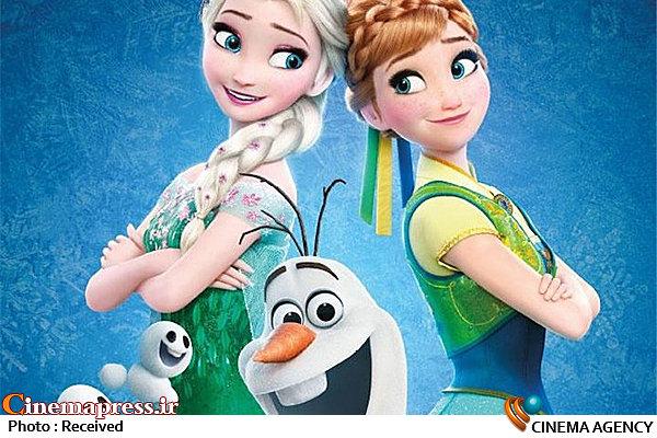 انیمیشن یخ زده 2