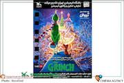 فصل جدید فعالیتهای باشگاه انیمیشن با فیلم «گرینچ»