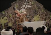 مجموعه تلویزیونی «آینده ایران»