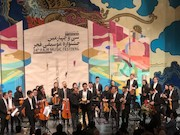 سیوچهارمین جشنواره موسیقی فجر