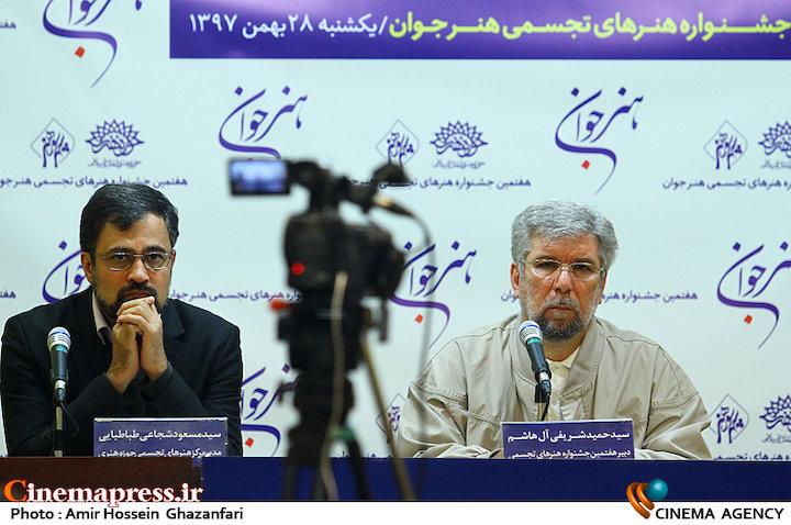 عکس/ نشست خبری هفتمین جشنواره هنرهای تجسمی «هنر جوان»