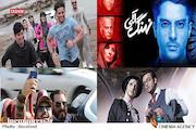 سریال های نمایش خانگی