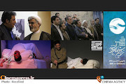 جشنواره تئاتر فجر میزبان -نمایش «تراژدی پارک اتابک»