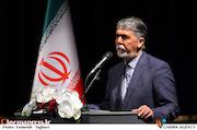 سخنرانی عباس صالحی در مراسم اختتامیه سی و چهارمین جشنواره موسیقی فجر