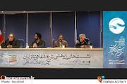 اولین نشست پژوهشی تاریخ شفاهی تئاتر ایران