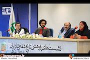 سومین نشست از سلسله نشست های پژوهشی تاریخ شفاهی تئاتر ایران