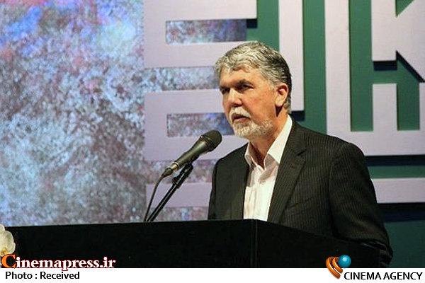 وزیر فرهنگ و ارشاد اسلامی در اختتامیه سیوهفتمین جشنواره تئاتر فجر