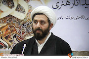 حجت الاسلام مجتبی فلاحتی دولت آبادی