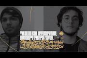 مدیران ۲ بخش از جشنواره تئاتر دانشگاهی ایران