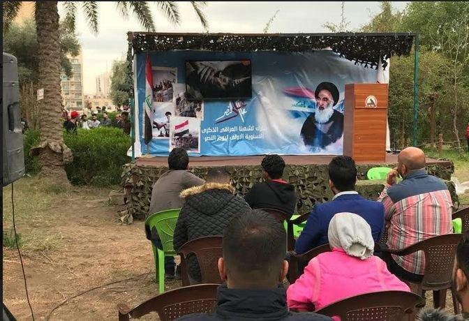 حضور جشنواره عمار در المتنبی بغداد
