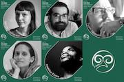 هیات انتخاب چهارمین جشنواره فیلم «گلوب»