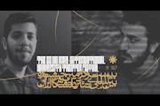 معرفی مدیران ۲ بخش دیگر جشنواره تئاتر دانشگاهی ایران