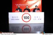نشست خبری دوازدهمین جشنواره بین المللی فیلم ۱۰۰