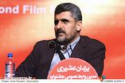 یزدان عشیری در نشست خبری دوازدهمین جشنواره بین المللی فیلم ۱۰۰