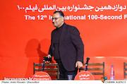 علی قربانی در نشست خبری دوازدهمین جشنواره بین المللی فیلم ۱۰۰