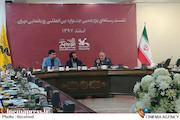 نشست رسانهای یازدهمین جشنواره پویانمایی تهران