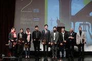 مراسم اختتامیه دومین دوسالانه جایزه پیانو باربد