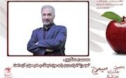 محمدمهدی عسگرپور