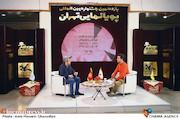 یازدهمین جشنواره بینالمللی پویانمایی تهران