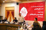 جلسه کارگاه تخصصی «فیلمنامهنویسی خلاق پویانمایی» با حضور حمیدرضا حافظی