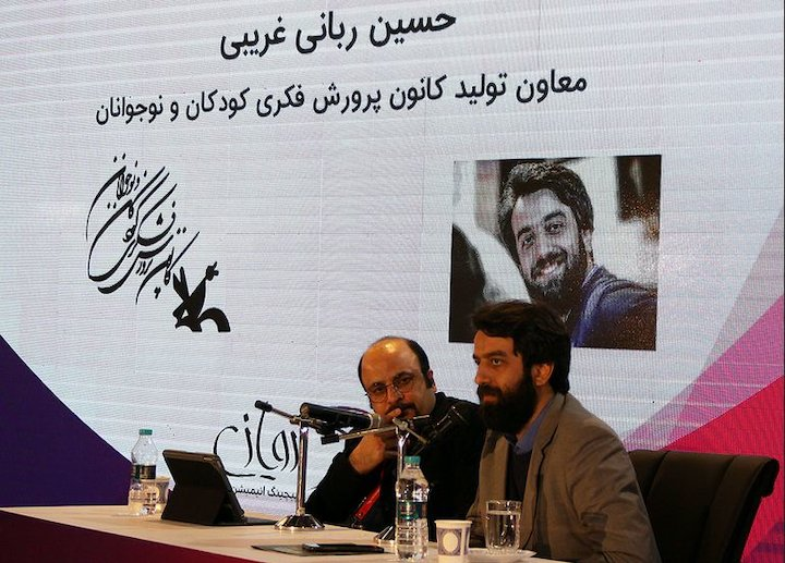 اولین پیچینگ انیمیشن ایران