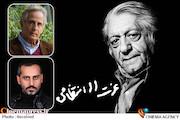 انتظامی؛ مرد ماندگار سینمای ایران!/ سینماگران در آستانه نوروز ۹۸ از فراق «آقای بازیگر» می گویند