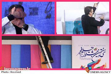 عدول از ایدئولوژی؛ دستاورد جشنواره فجر در چهل سالگی انقلاب اسلامی