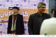 هشتمین شب کارگردانان سینمای ایران