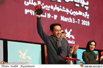 عکس/ اختتامیه یازدهمین جشنواره بینالمللی پویانمایی تهران
