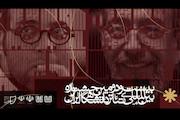 جشنواره بین المللی تئاتر دانشگاهی ایران