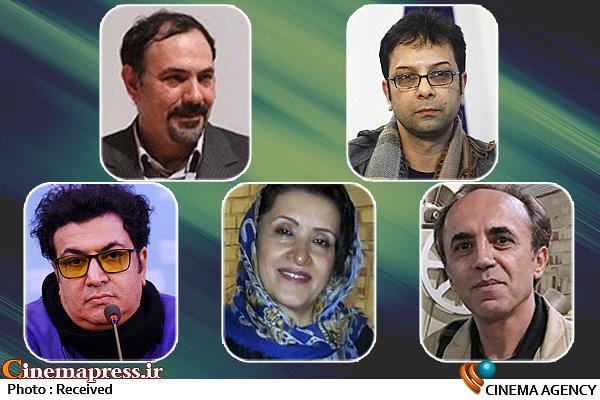 بزرگمهر-فرح مرزی-آشتیانی پور-علامی-عباسی
