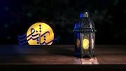 برنامه «ستایش نور»