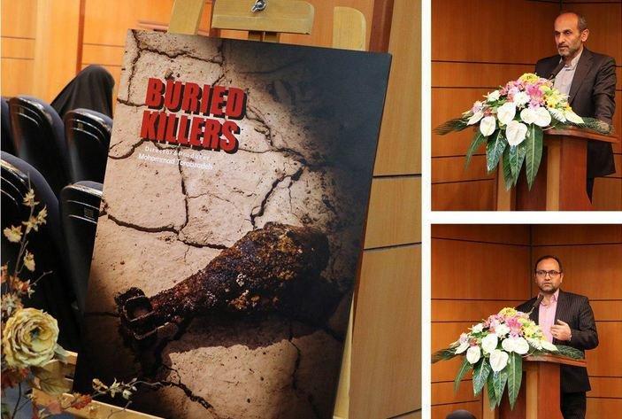 مراسم رونمایی از مستند «قاتلان مدفون»