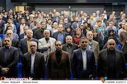 مراسم اعطای نشان یونسکو به فیلم سینمایی «۲۳ نفر»