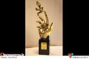 تندیس جشنواره هنرهای تجسمی «هنر جوان»