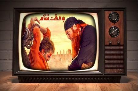 اعلام پخش سینمایی های نوروزی تلویزیون
