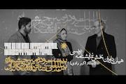 بیست و دومین جشنواره بینالمللی تئاتر دانشگاهی