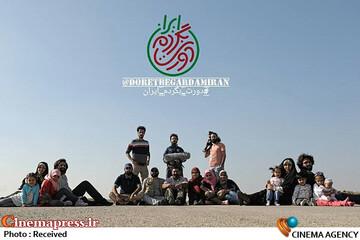 مستند «دورت بگردم ایران»
