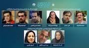 داوران بخش شعر یازدهمین جشنواره بین المللی شعر و داستان انقلاب