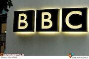 ثبت ۱۰۰ هزار شکایت از «بیبیسی»