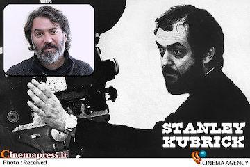 «استنلی کوبریک»؛ فیلمساز کمال گرای سینما/ سجادی حسینی: کوبریک فیلمسازی صاحب اندیشه و بزرگ است