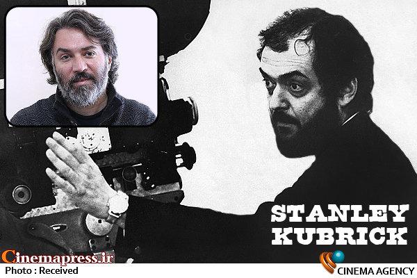 استنلی کوبریک-کاوه سجادی حسینی