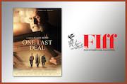 نمایش «آخرین معامله» در سیوهفتمین جشنواره جهانی فیلم فجر