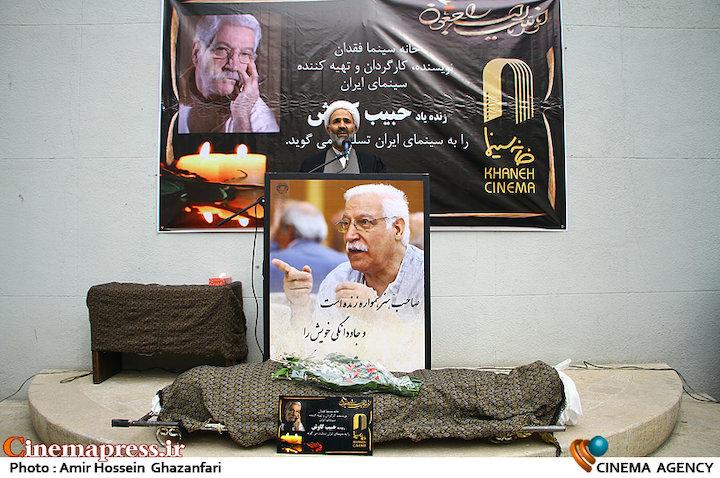 سخنرانی حجت الاسلام پژمانفر در مراسم تشییع پیکر مرحوم «حبیب کاوش»